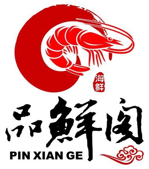蒸会拼海鲜餐厅logo图